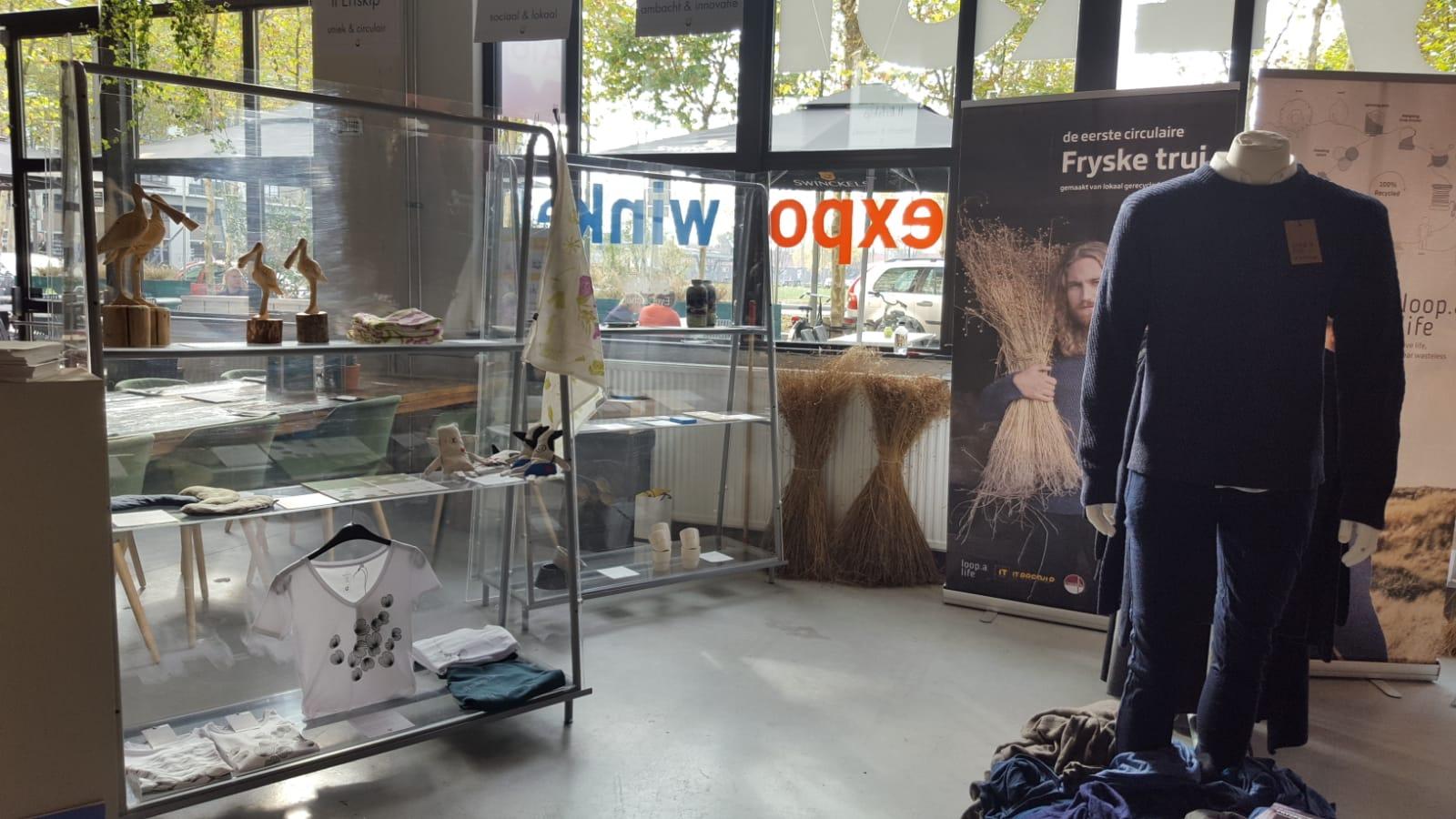 It Erfskip | De Fryske Trui